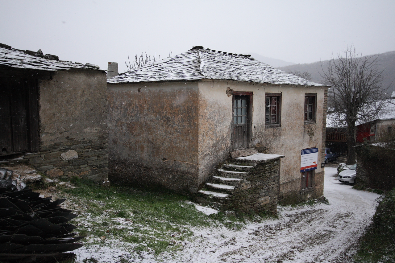 Casa de María Mariño