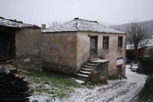 Casa escola de Parada